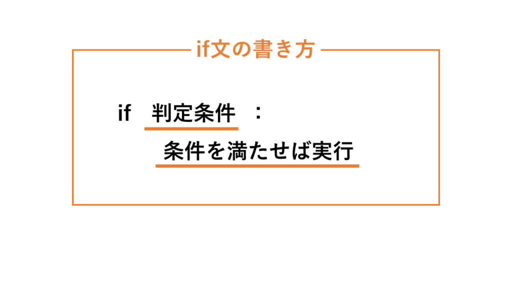 if文の使い方(SikuliX)