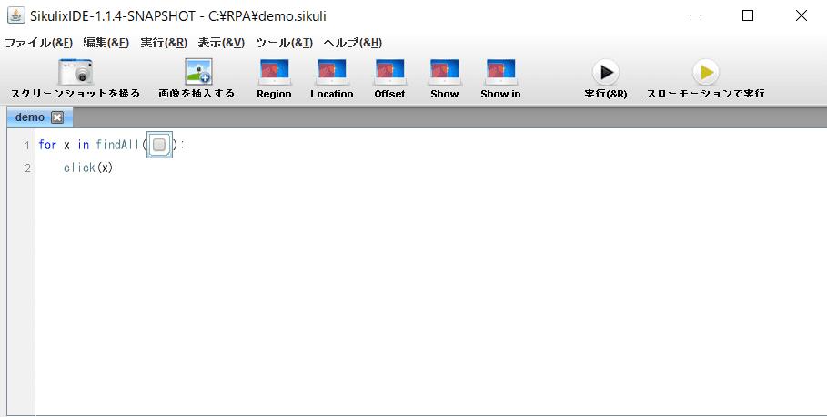 全チェックボックスクリック処理
