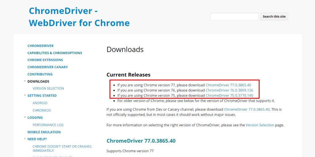 ChromeDriverダウンロード画面