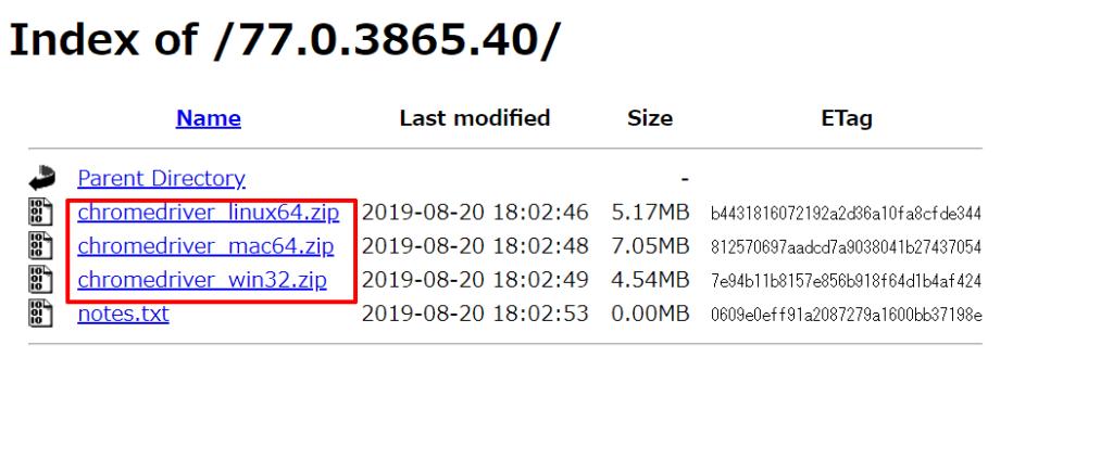 ChromeDriverダウンロードOS選択画面